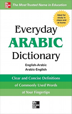 Everyday Arabic Dictionary By Collins (COR)
